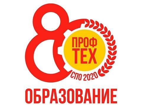 Юбилей района 2019 выставка